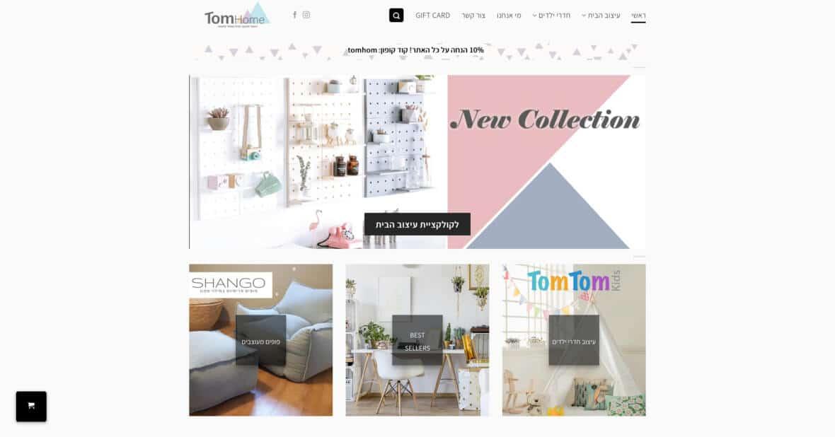 Tom-home.com