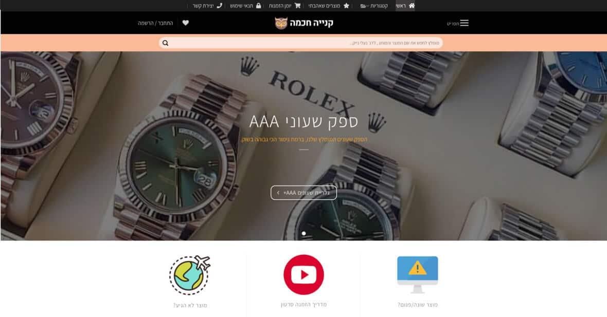 Appordersmart.com