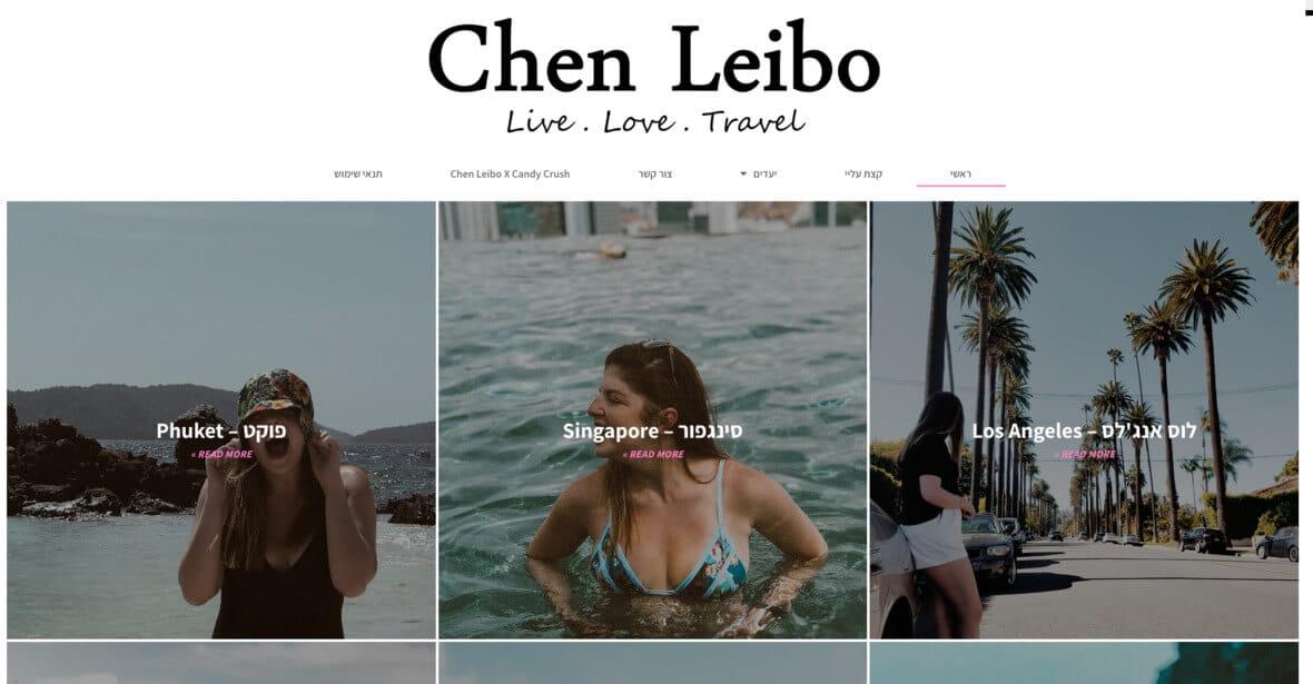 Chenleibo.com