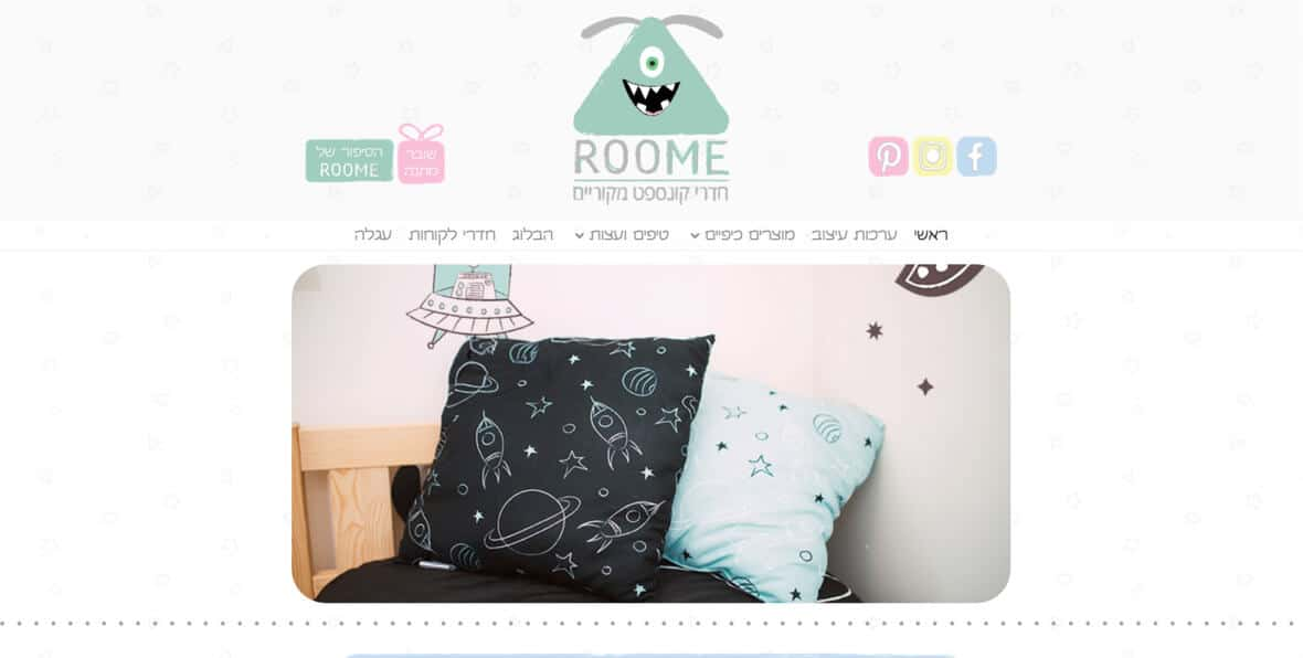 Roome-kit.co.il