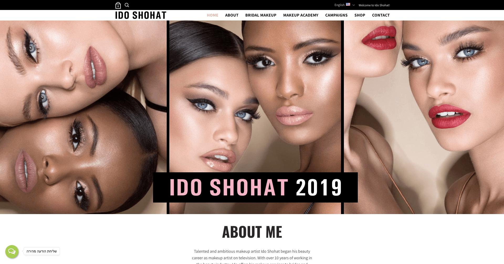 idoshohat.com