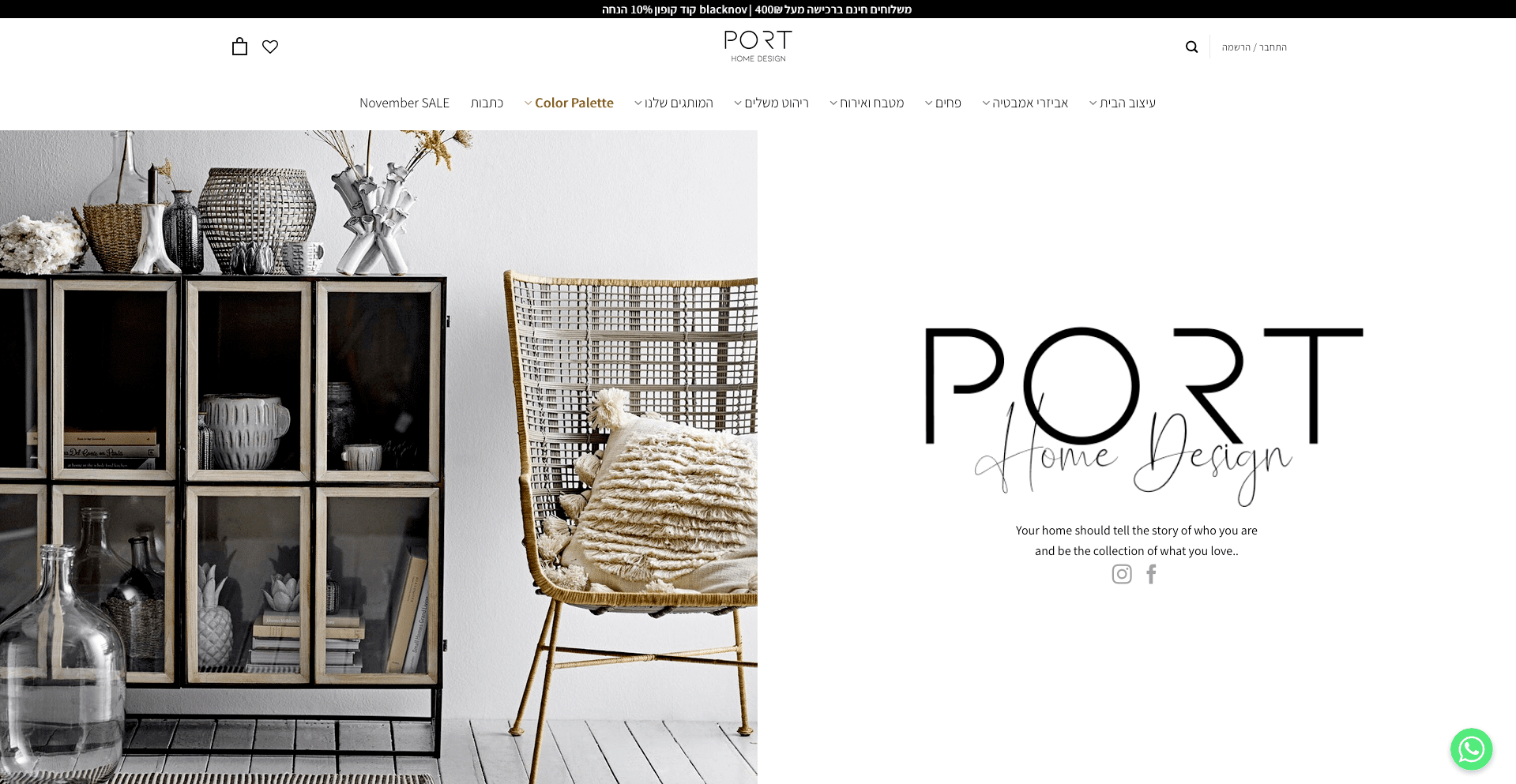 https://porthomedesign.com